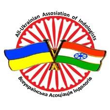 Всеукраїнська асоціація індологів