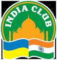 Індія клуб